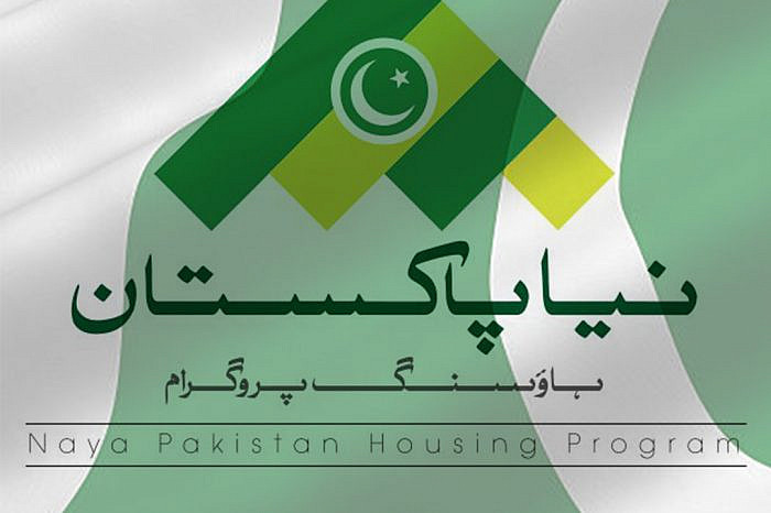 Use of local resources made mandatory for building Naya Pakistan Housing Scheme