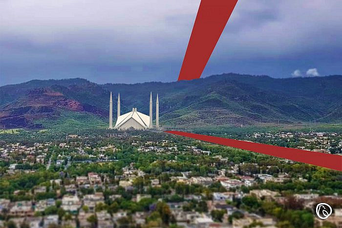 CDA welcomes public opinion on Islamabad master plan