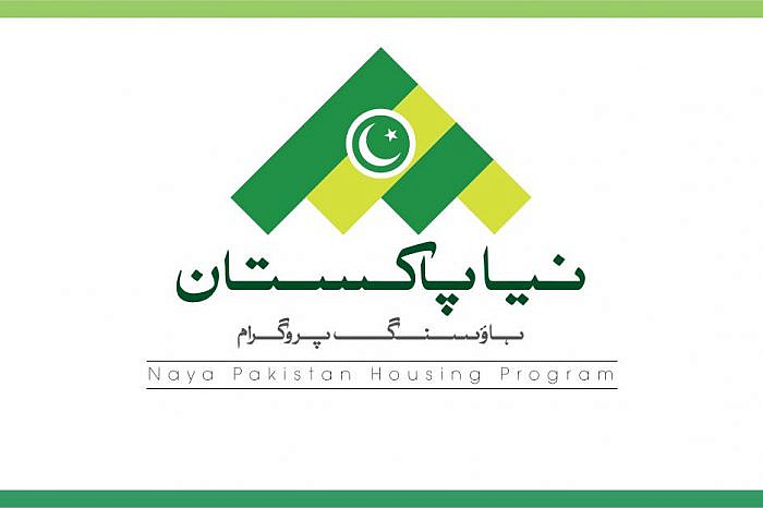 Naya Pakistan Housing Authority legislation placed at NA