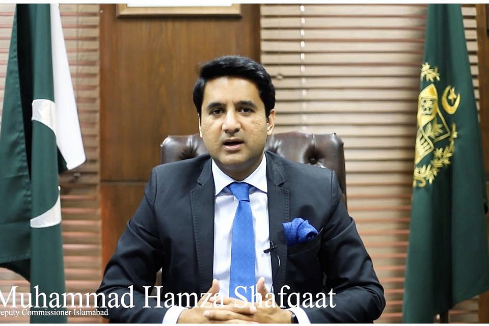 CDA Chairman Amer Ali Ahmed Views About Graana Expo 2019