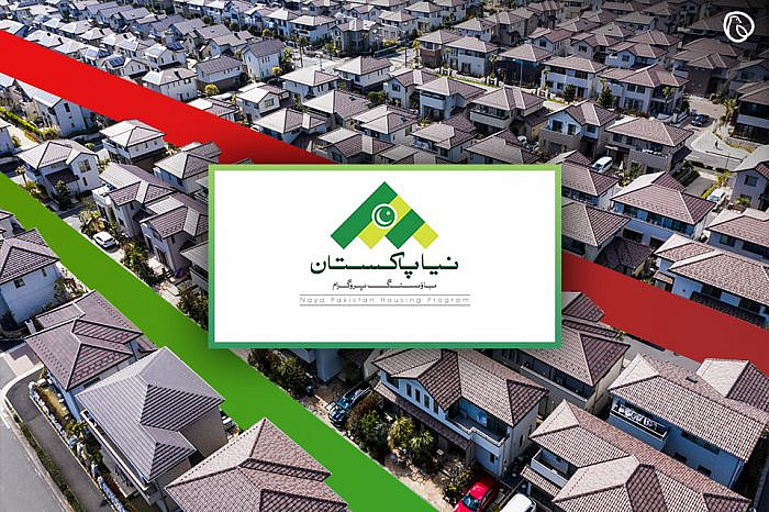 Most applications for Naya Pakistan Housing come from Islamabad