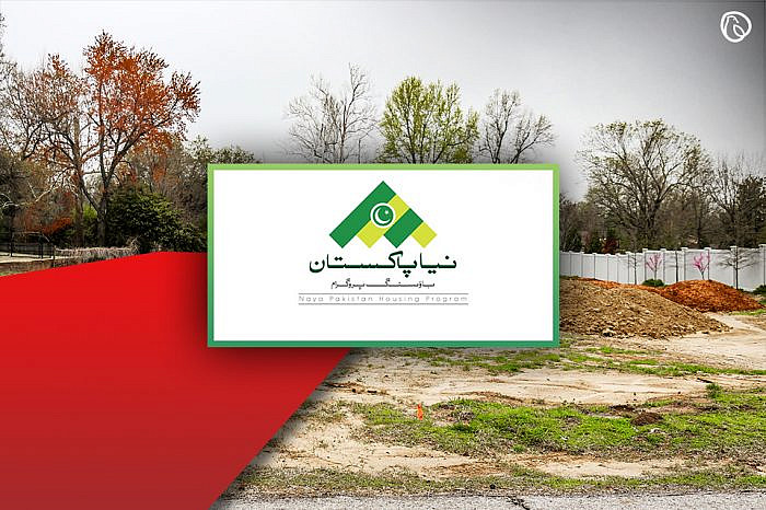Naya Pakistan Housing sites identified in Faisalabad