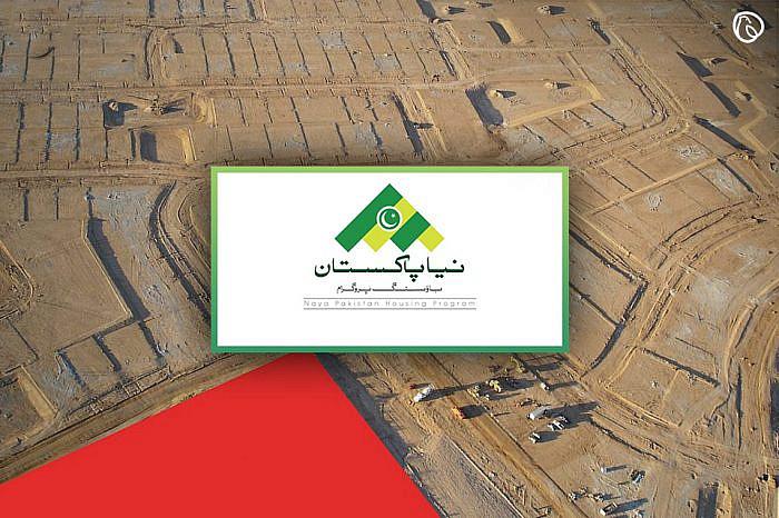CM approves three Naya Pakistan Housing schemes across K-P