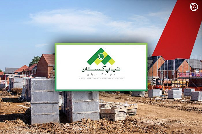 Naya Pakistan Housing project inaugurated by the PM