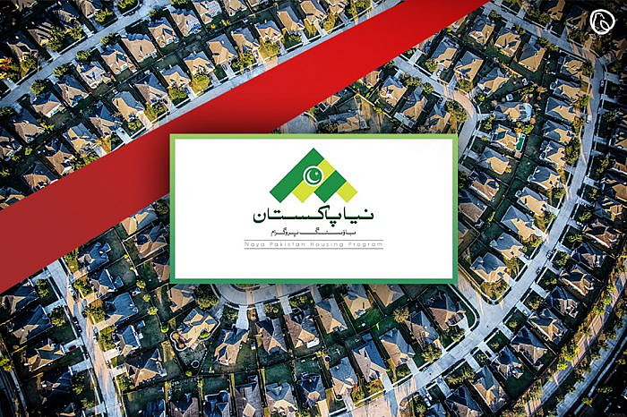 CDA to look into Land allotment for Naya Pakistan Housing Programme