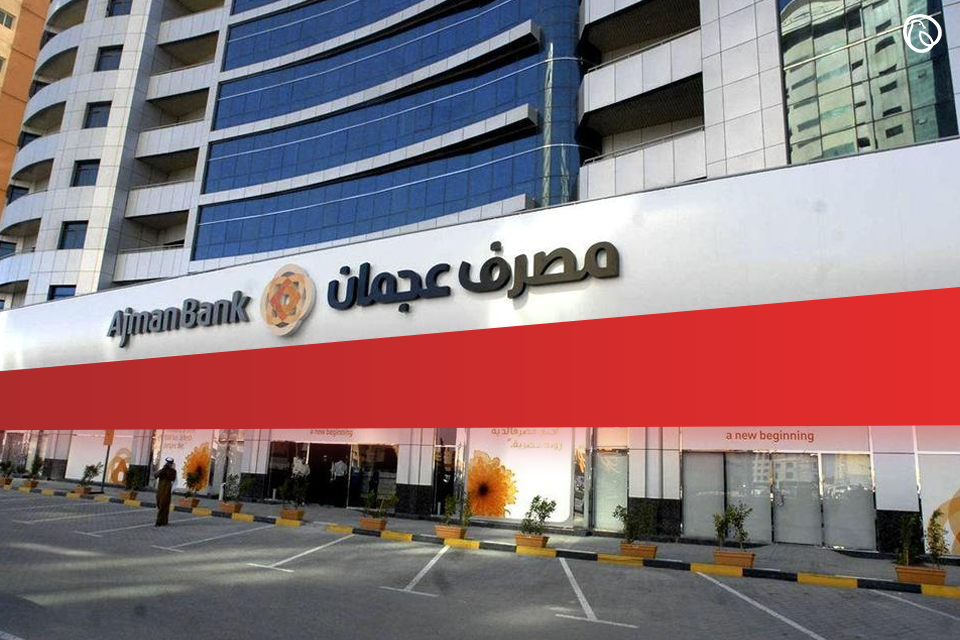 Ajman Bank UAE arranges $275 million syndicated loan for Pakistan