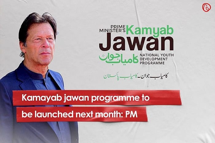 Kamayab Jawan programme to be launched next month: PM