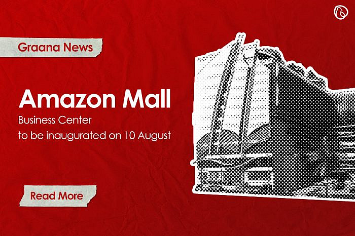Amazon Mall's business centre to be inaugurated on 10 August