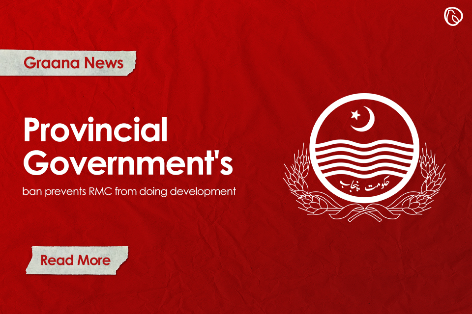 RMC development stops due to punjab government's ban