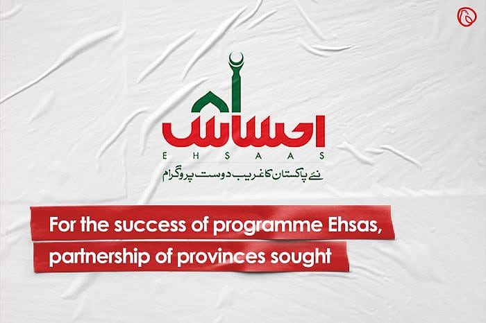 For the success of programme Ehsas, partnership of provinces sought