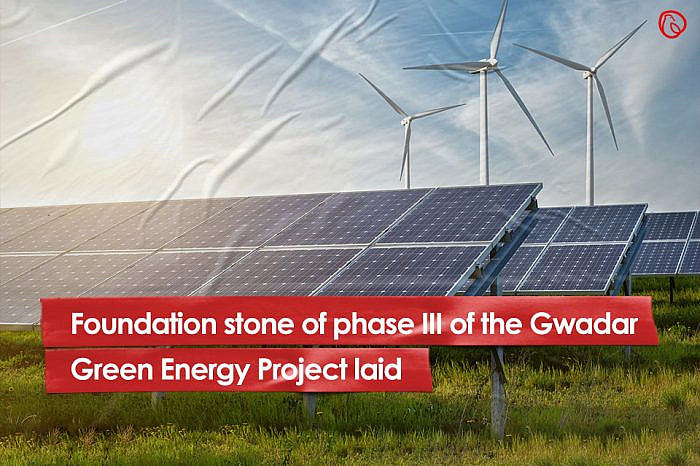 Foundation stone of Phase III of the Green Energy Project laid by CM Alyani