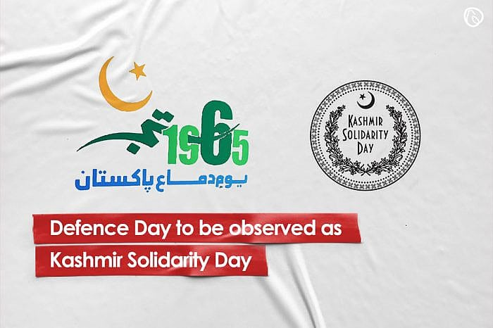 Pakistan's Defence Day to be observed as Kashmir Solidarity Day