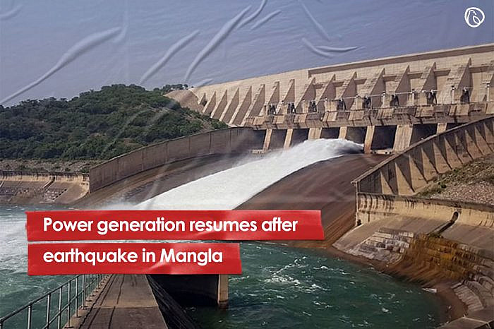 Power generation resumes after earthquake in Mangla