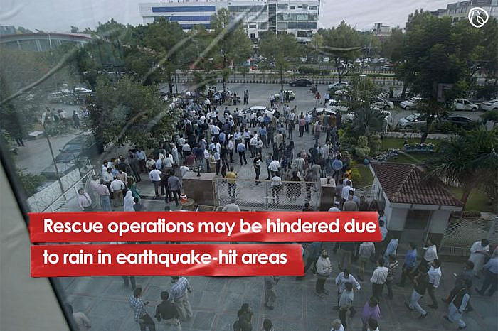 Rescue operations may be hindered due to rain in earthquake-hit areas