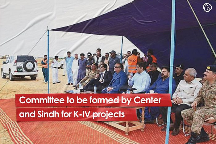 Committee to be formed by Center, Sindh for K-IV projects