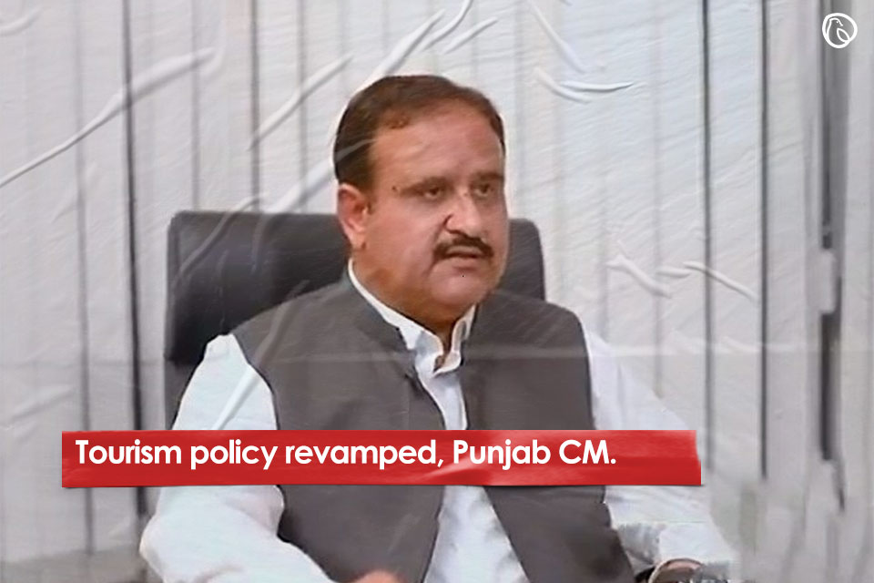 Tourism policy revamped, Punjab CM