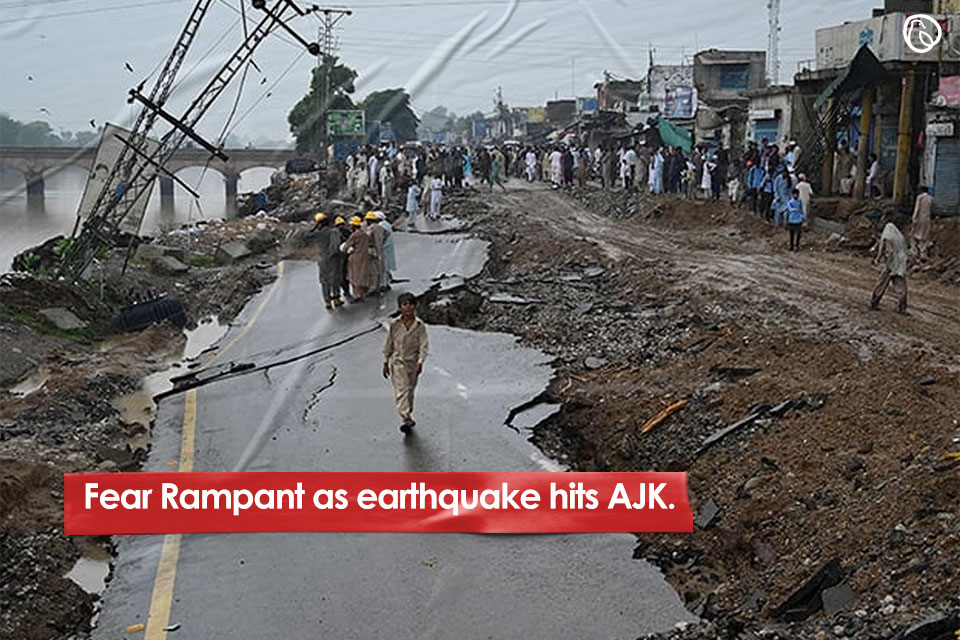 Earthquake hits Mirpur.