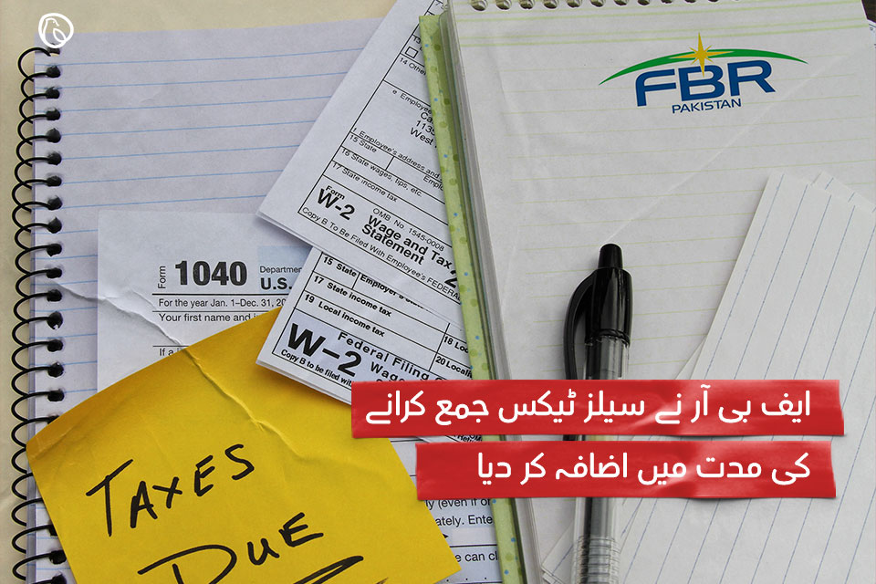 FBR extends deadline for sales tax returns