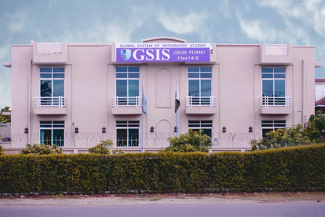 GSIS school in islamabad