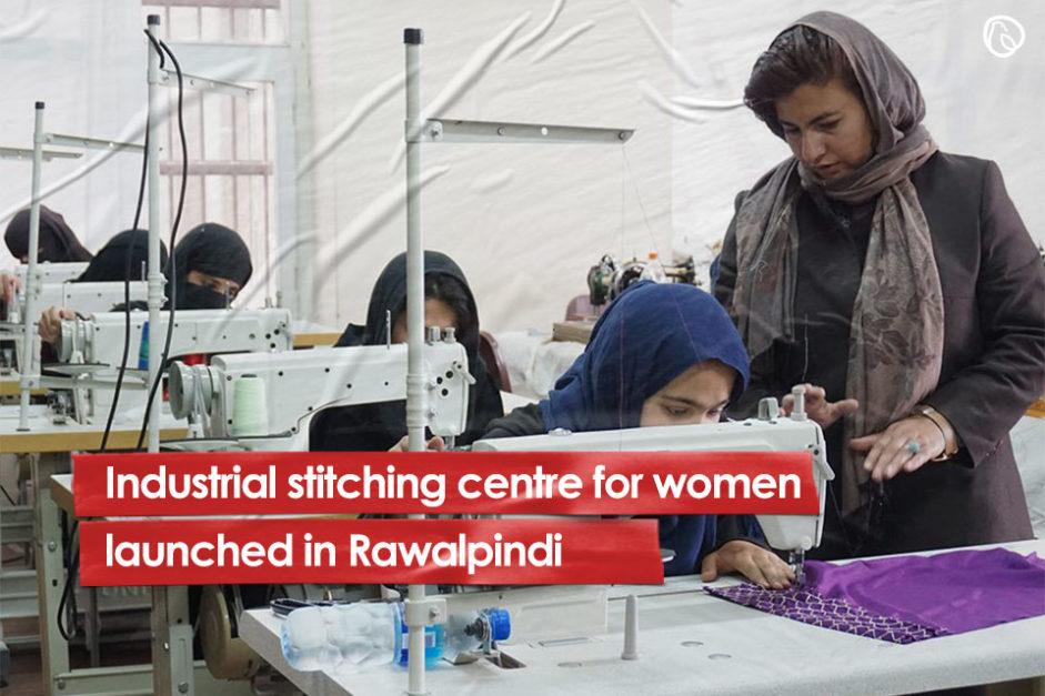 Indutrial stitching center opened in rawalpindi