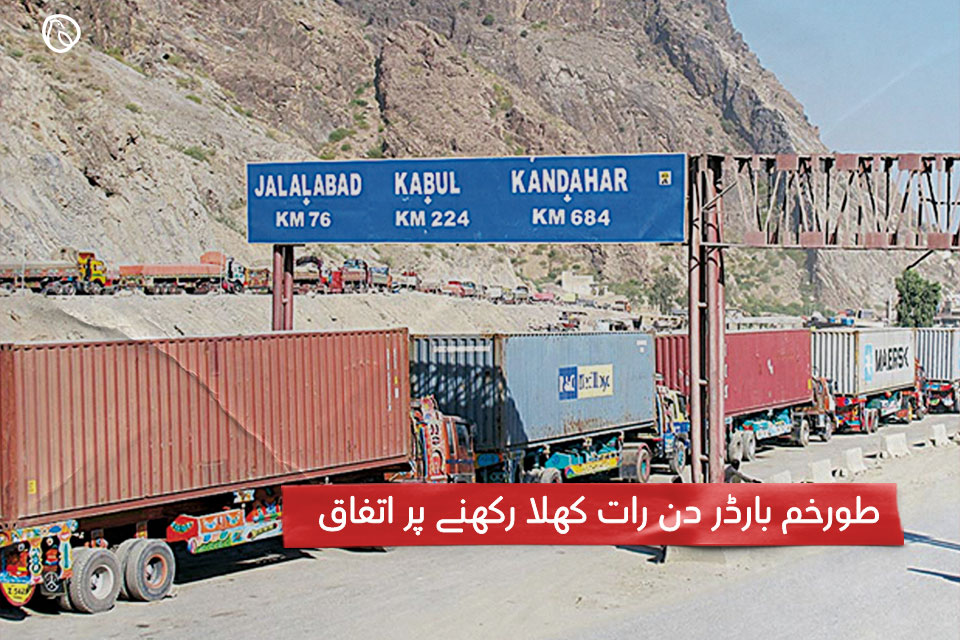 KP government opens Torkham border on round the clock basis