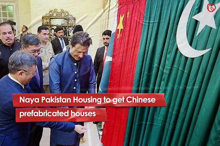 Naya Pakistan Housing to get Chinese prefabricated houses