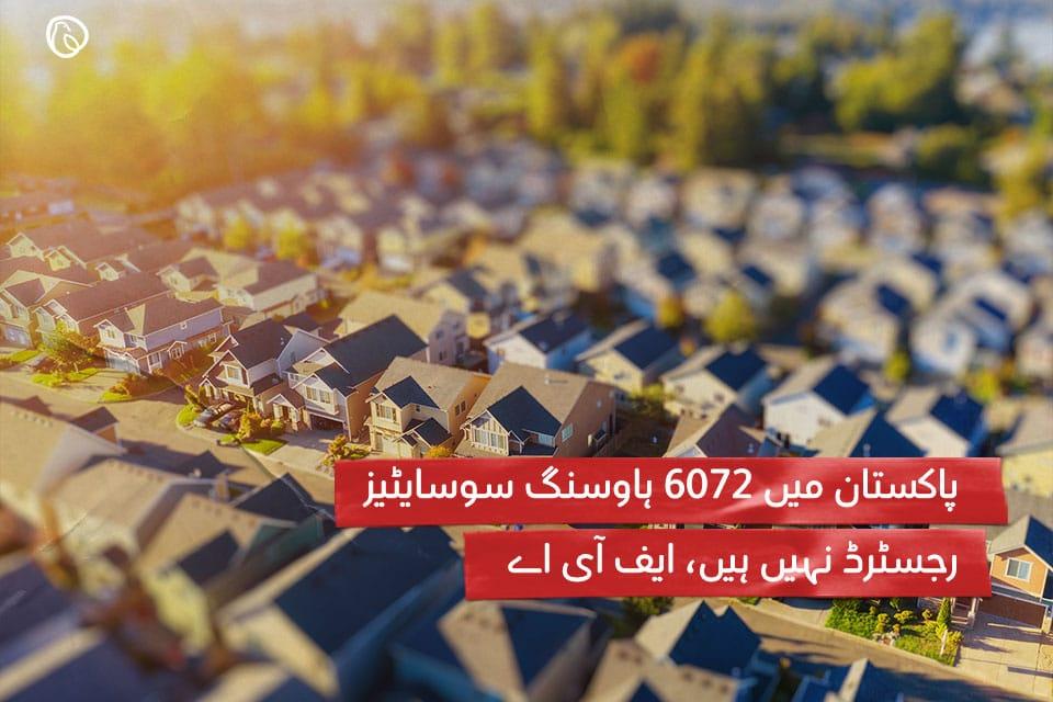 unregistered housing schemes identified by FIA