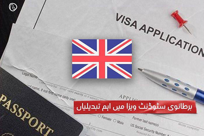 برطانوی سٹوڈنٹ ویزا میں اہم تبدیلیاں