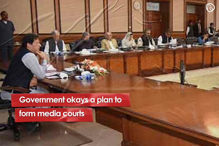 Government approves of plan to form media courts