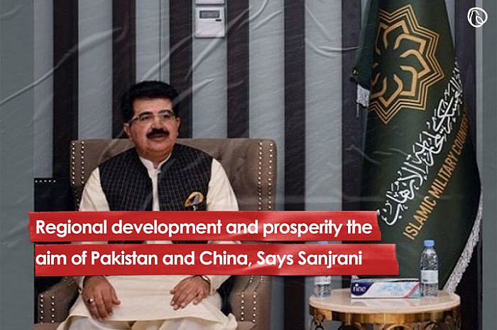 Regional development and prosperity the aim of Pakistan and China, Says Sanjrani