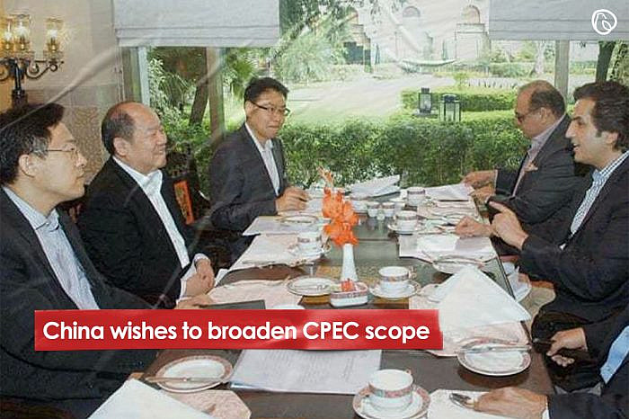 China wishes to broaden CPEC scope