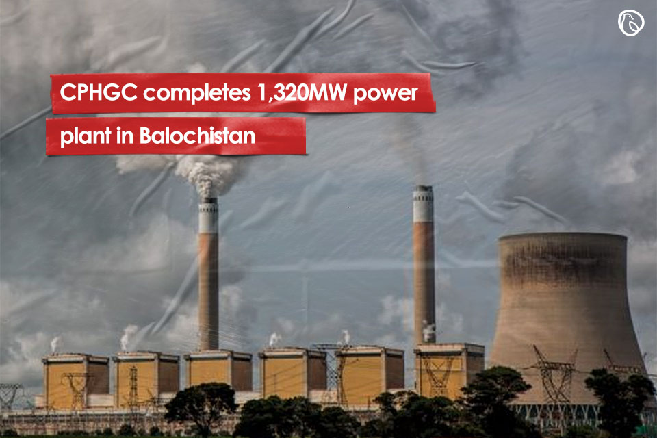 CPHGC completes 1,320MW power plant in Balochistan