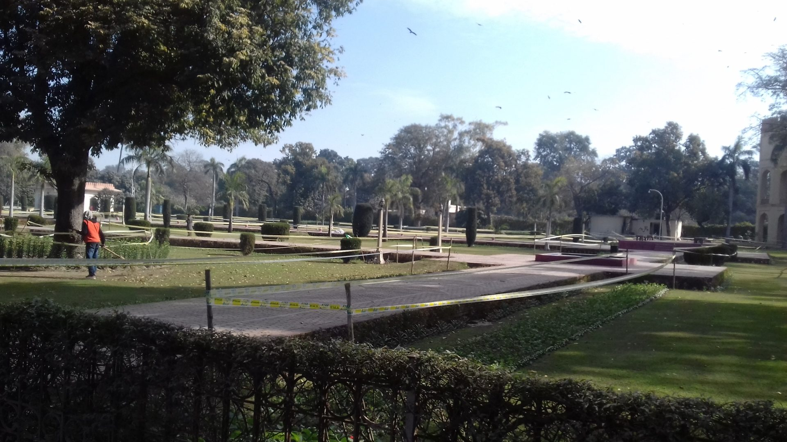 JINNAH park lahore