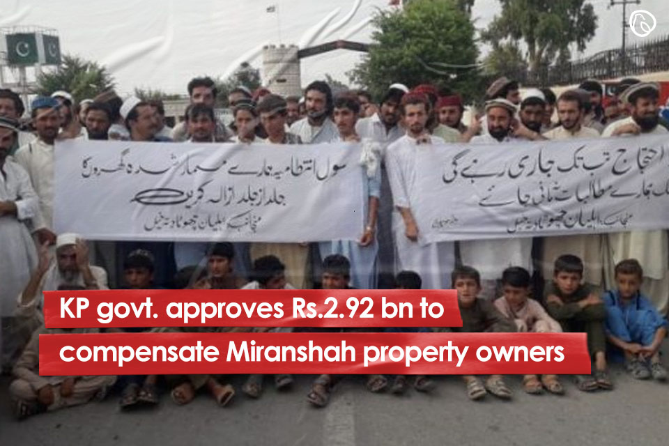 KP govt. approved funds for North Waziristan district