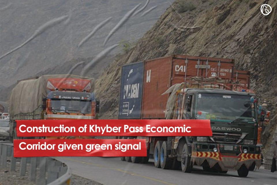 Kyber Pass Economic Corridor