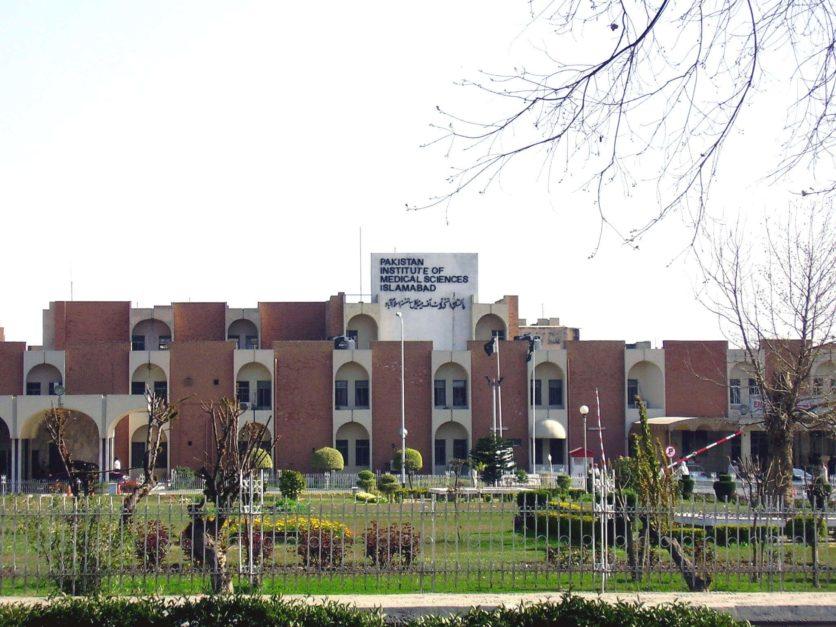 Pims hospital