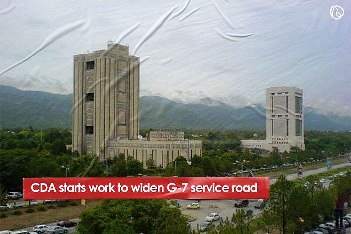 CDA starts work to widen G-7 Service Road