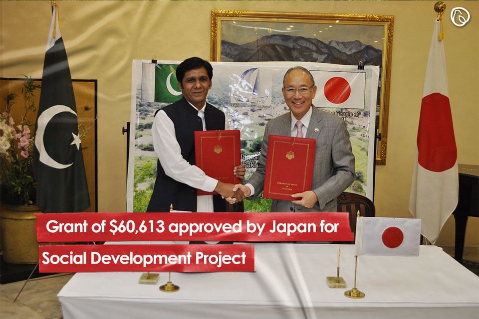 Grant of $60,613 approved by Japan for Social Development Project