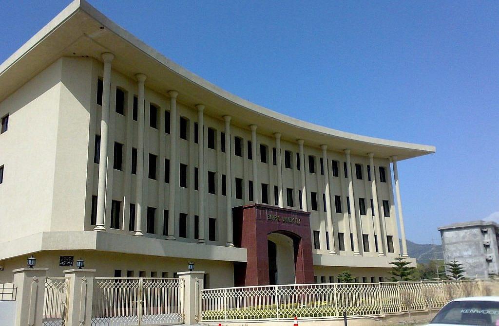 Bahria University islamabad pakistan