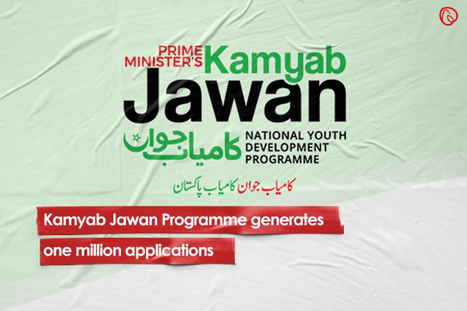 Kamyab Jawan Programme generates one million applications