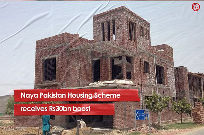 Naya Pakistan Housing Scheme receives Rs30bn boost
