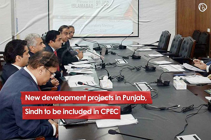 New development projects in Punjab, Sindh to be included in CPEC
