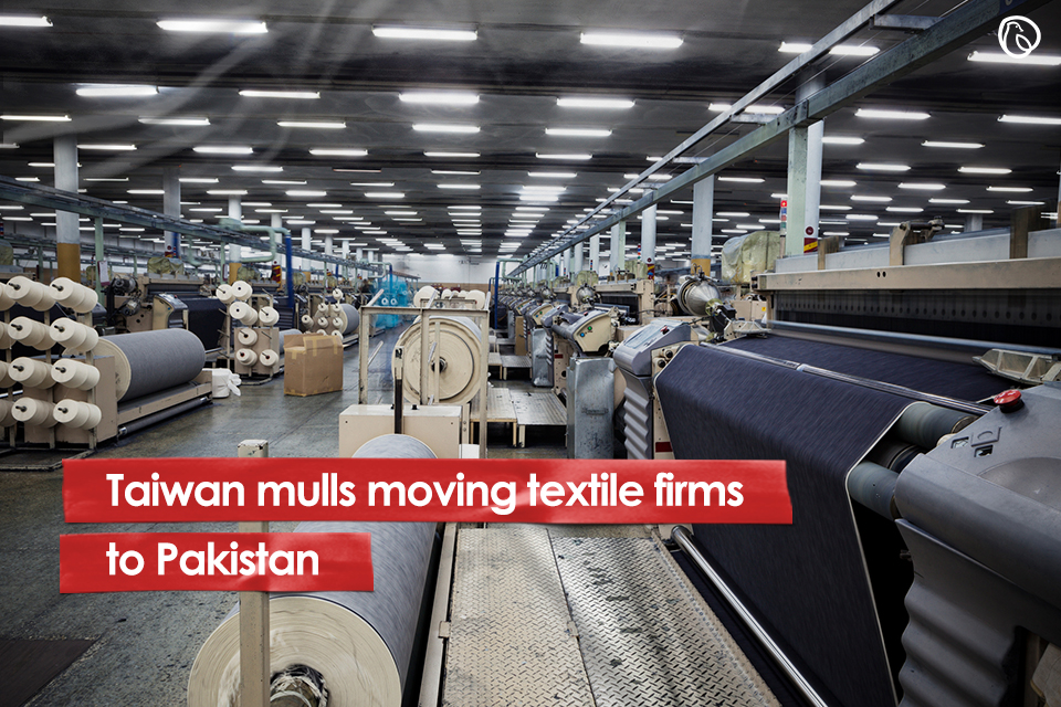 Taiwan mulls moving textile firms to Pakistan