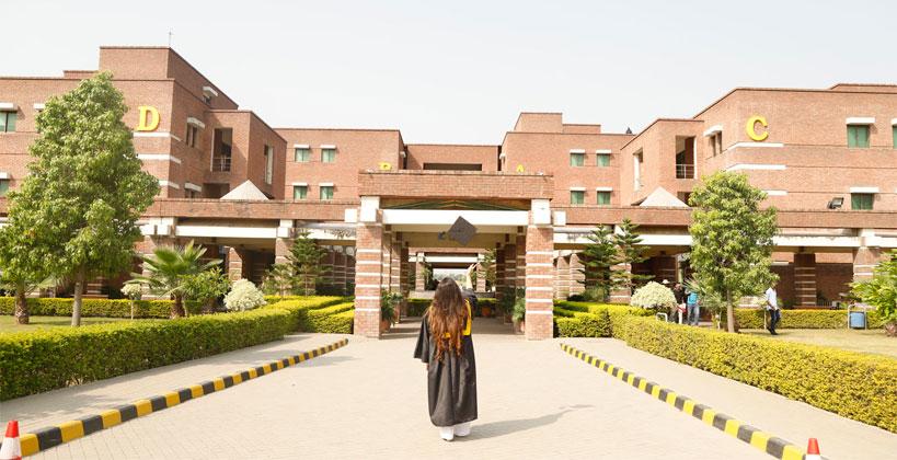 cust university islamabad