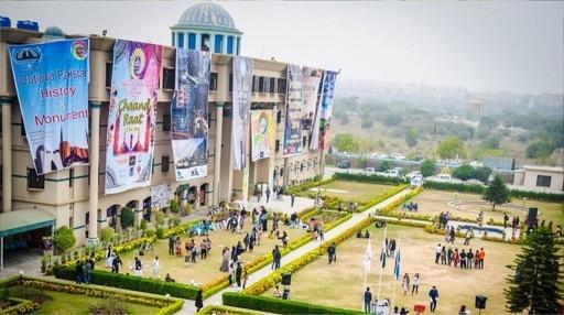 fast nuces islamabad
