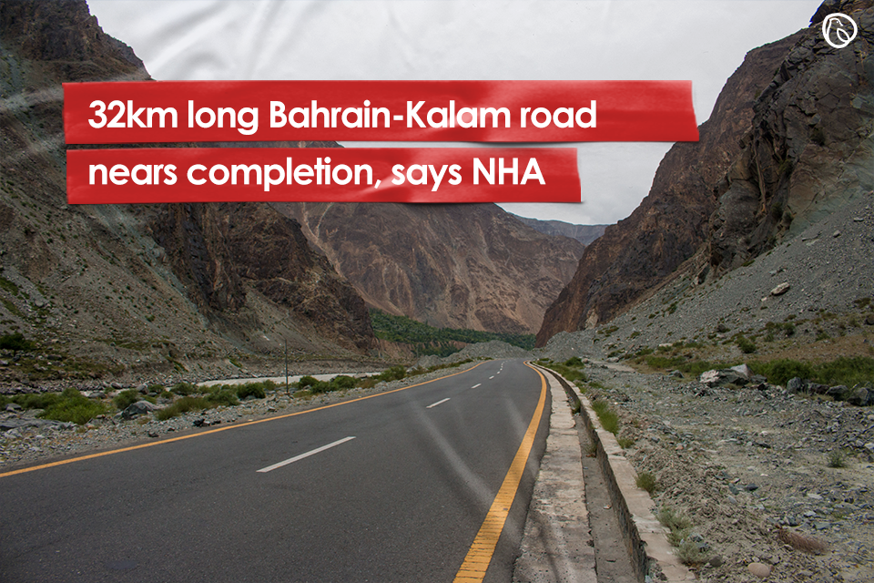 32km long Bahrain-Kalam road nears completion, says NHA