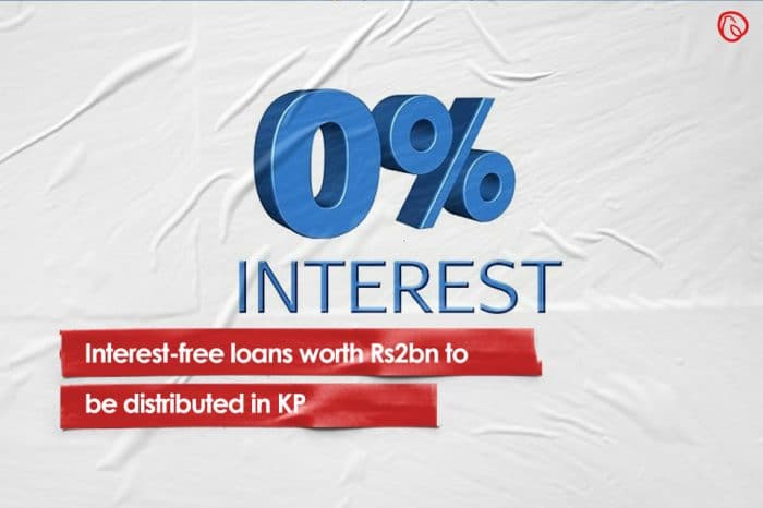 Interest-free loans worth Rs2bn to be distributed in KP