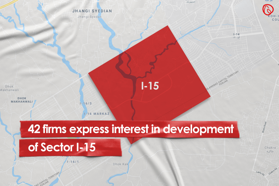 42 firms express interest in development of Sector I-15