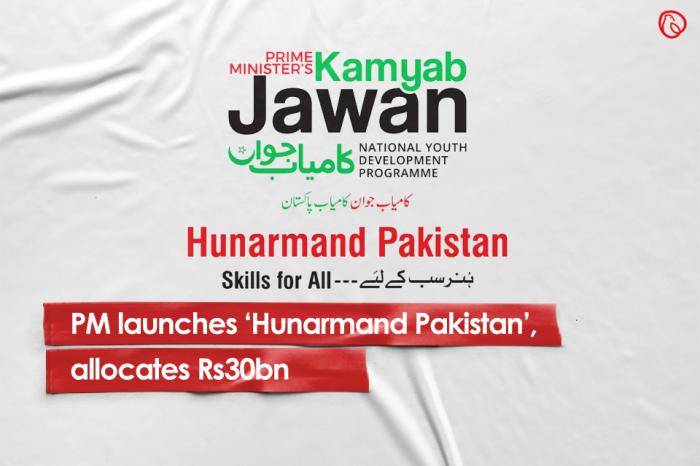 PM launches 'Hunarmand Pakistan', allocates Rs30bn
