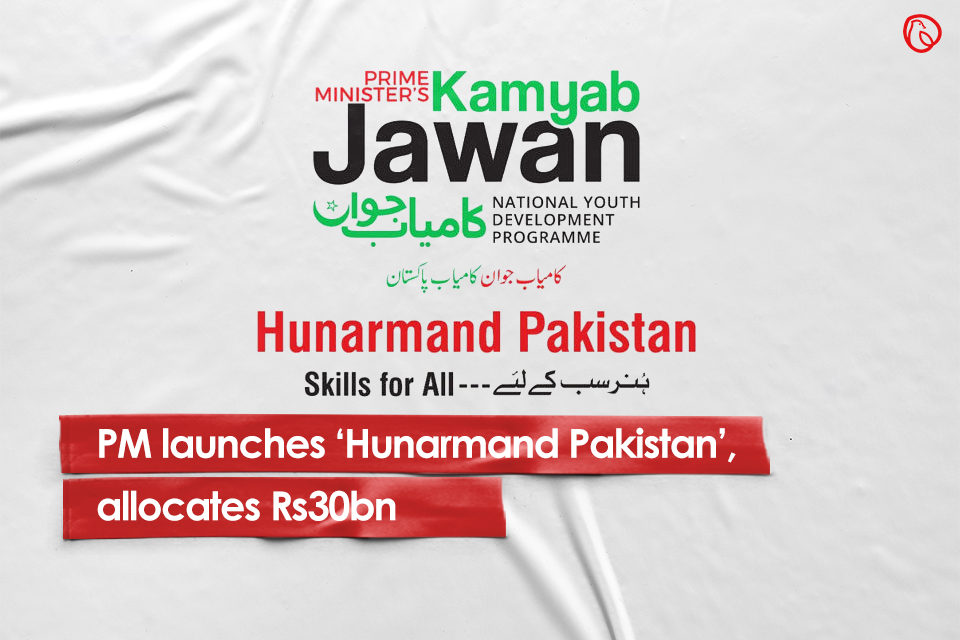 PM launches 'Hunarmand Pakistan', allocates Rs30bn